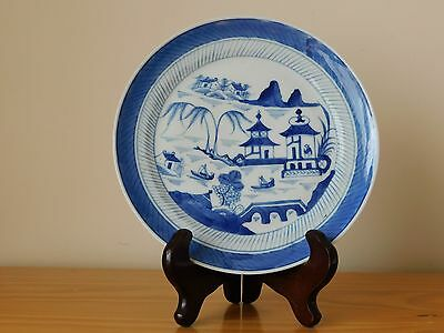 c.18th - Antique Chinese Kangxi Blue & White Porcelain Plate -  Mark