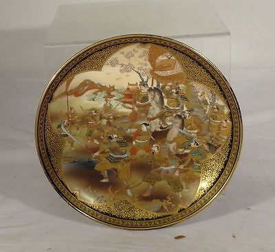 Antique Japanese Satsuma Finely Painted Plate Dish Kinkozan Gilt