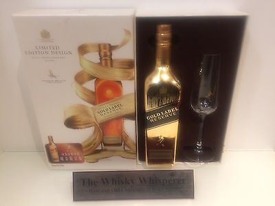 JOHNNIE WALKER 750ml GOLD RESERVE Label Gift Set - Nosing Glass Included In Box