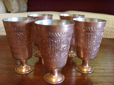 Set Of 5 Antique Turkish Ottoman Solid Copper Goblets Footed Cups,islamic Etched
