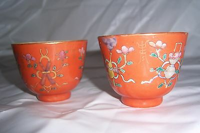 Signed Pair Antique Chinese Famille Rose Coral Ground Chinese Tea Cups Porcelain