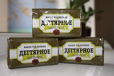 NATURAL BIRCH TAR SOAP 3X140g Anti-Acne, Eczema, Antiseptic