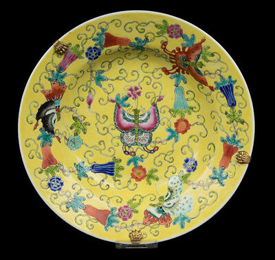 China 20. Jh. Teller -A Chinese Canton Style Yellow Ground Plate Chinois Cinese