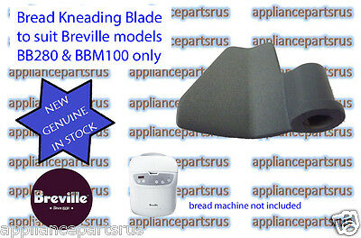 Breville BB280 BBM100 Bread Maker Paddle Part BB280/37 NEW - GENUINE - IN STOCK