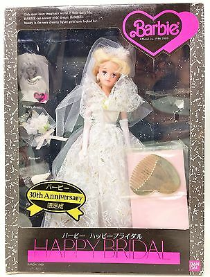 Ban Dai Japan Happy Bridal #23 Barbie Foreign Issue Mint NRFB