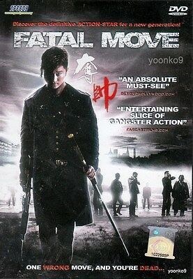 Fatal Frame Zero Live Action Japanese Movie Dvd English Sub
