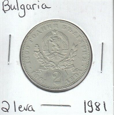 Bulgaria 2 Leva 1981 Circulated