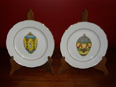Vintage Email de Limoges Set of 2 Faberge Egg Decorated Plates : decorated plates - pezcame.com