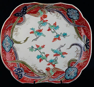 19th Century Rectaangle Fukagawa Koransha Scented Orchid Red & Cobalt Blue Tray