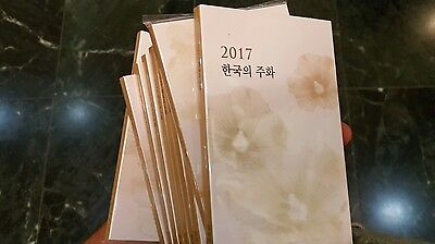2017 Bank of Korea Mint Set