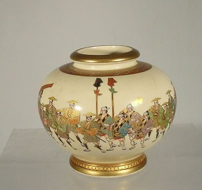 Antique Japanese Signed Decorated Satsuma Vase Parade Procession Jar Painted