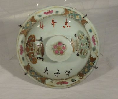 Antique Vintage Chinese Republic 20th Century Porcelain Lid Cover As Is