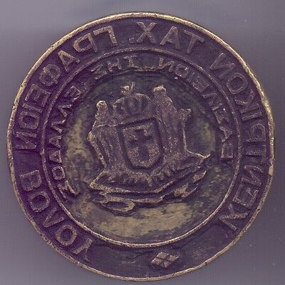 1/7.1,greece,volos Post Office Very Old Official Bronze Seal