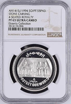 1994 Egypt, Silver Proof 5 Pounds Abu Simbel Arabic Ngc Pf63 Extremely Rare
