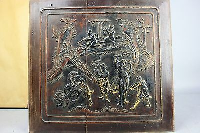 18th/19th C. Chinese Wood Carved Panel
