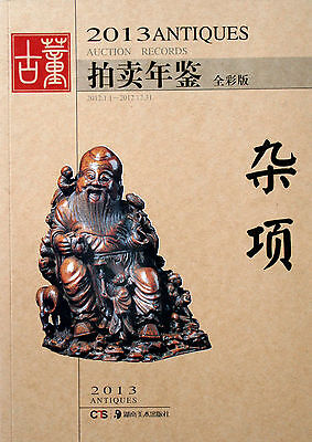 2013 Chinese Antiques & Art Auction Records: Miscellaneous