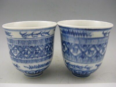 a pair Chinese Collectible Blue and White Porcelain Cup