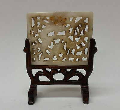 Vintage Chinese Carved Xiuyan Jade Table Screen On Wooden Stand