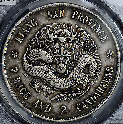 PC0184 China 1898 $1 silver PCGS VF kiangnan 145a.2 LM-217 combine shipping