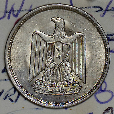 S0162 Syria 1958 Piastres silver  combine shipping