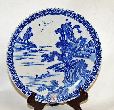 """Chinese Export Canton Blue White 8.5"""" Plate Heavy Signed Porcelain Willow"""