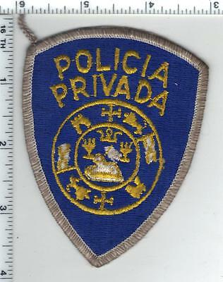 Policia Privada (Puerto Rico) Shoulder Patch from the 1980's