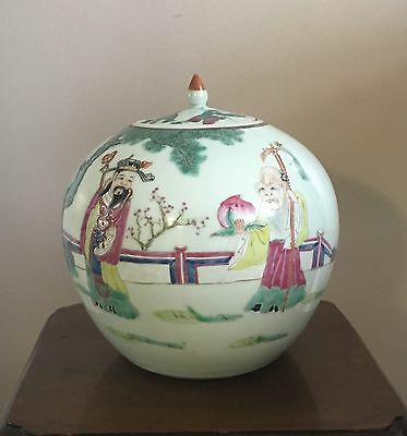 A Beautiful Antique Chinese Porcelain Large Ginger Jar