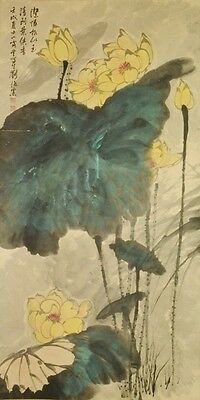 """Chinese Painting Scroll 83"""" lotus Ink Antique Art Picture China Paint 劉海粟 b595"""