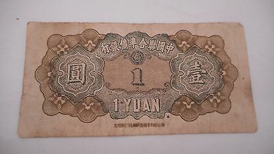 Vintage 1944 China Japanese Puppet Bank 1 Yen Banknote Feat. Confucious