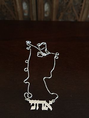 Adonai (My Lord) Sterling Silver Necklace In Hebrew