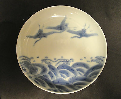 Gorgeous Japanese Antique Porcelain Hirado Imari Arita Footed Bowl 19th Century