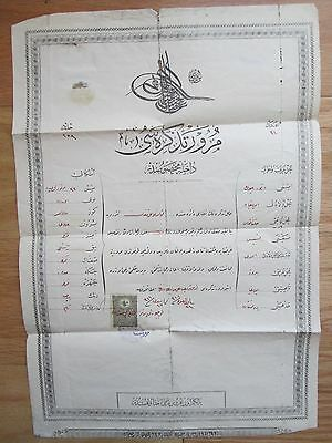 Antique old SIGNED islamic PERSIAN Turkish stamped signed Document with STAMPS!