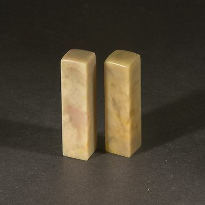 Two Blank Soapstone Seals from China