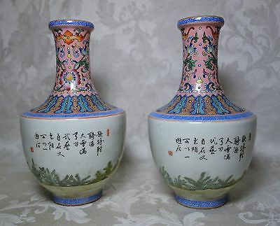 Qing Dynasty Qianlong Period Famille Rose Vase