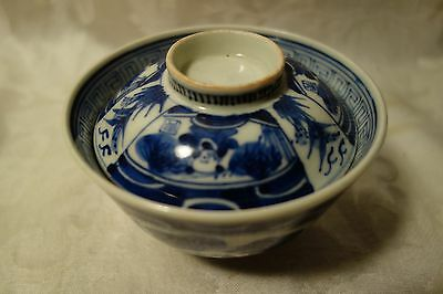 Qing Dynasty - Chinese Porcelain Rice Bowl Cup, Lid - Hand painted Child