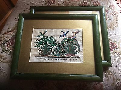 Vintage Collectable Pair Of Egyptian Paintings On Papyrus Framed Behind Glass