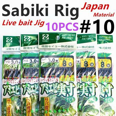10 X Sabiki (Japan), Size #10, Live Bait Jigs, Yellow Tail, Fishing Rig, #white6