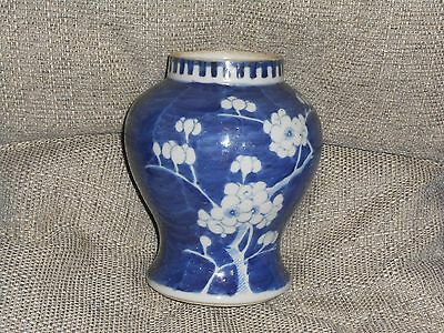 Antique Chinese blue and white baluster vase,