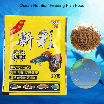 20g/Package High ProteinTropical Fish Meal Fish Food Feed Stick on Aquarium CL
