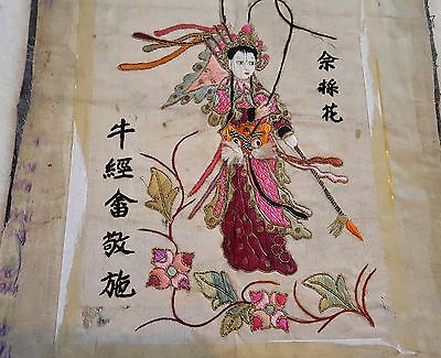 Beautiful Small Antique Chinese (Fujian) Embroidery - Yu, Warrior Heroine