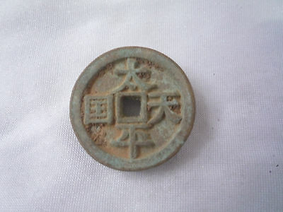 L-64014  Collection of old China coin tai ping tian guo