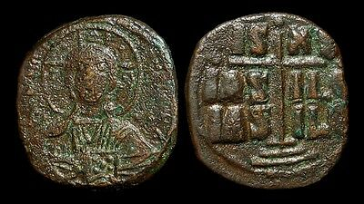 Class B Anonymous Christ Follis, Lots of Detail, Nice!