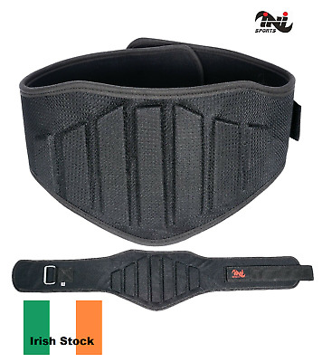 INI Lumbar Lower Back Support Belt Pain Relief Training Waist Weight Lifting