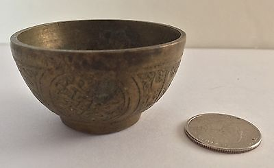 Vintage Or Antique Small Middle East Small Brass Bowl With Arabic Writing