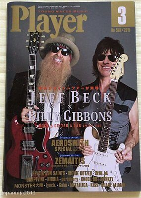 PLAYER 3/2015 Japan Music Magazine Jeff Beck Billy Gibbons