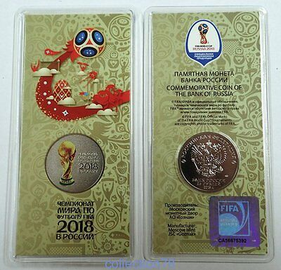 NEW Russia 25 rubles 2017 2018 FIFA World Cup Football UNC In Blister