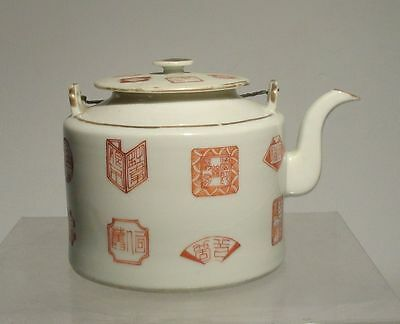 Antique Chinese Republic Period Teapot Iron Red Seal Decoration Signed Mark