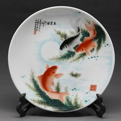 "6""Chinese Famille Porcelain painted Fish Plate w Qianlong Mark"