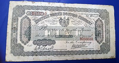 5 (five) dollars 1922 British North Borneo banknote. Extremely rare