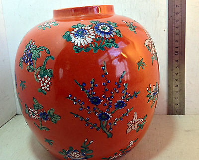 "Vintage Oriental Orange Vase, Hand Decorated, Hong Kong, Signed, 7"" Tall (5953)"